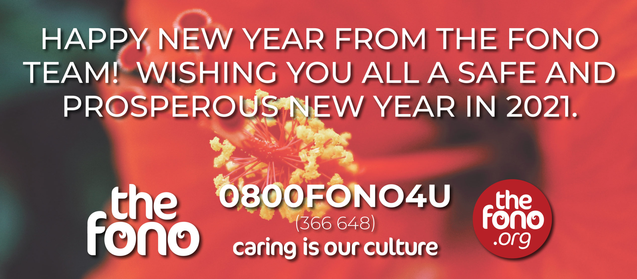 NYGreeting2021-banner-format-hires